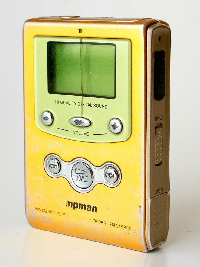 새한정보시스템이 출시한 세계 최초 MP3플레이어